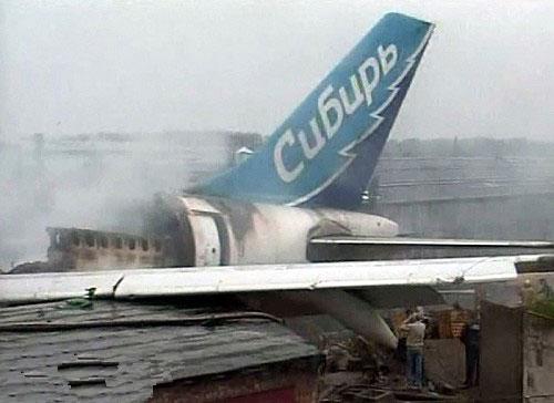 飞机消失几十年后出现